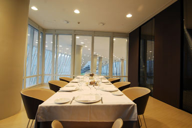 Torre Iberdrola - La cafetería y el restaurante de La Torre de Bilbao