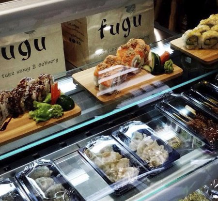 Fugu - International Cuisine Bilbao