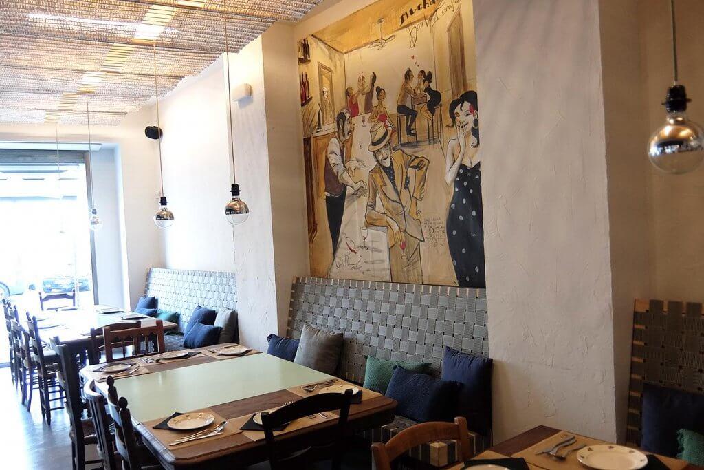 Sokarrat - Nueva arrocería en la zona de Bilbao la Vieja