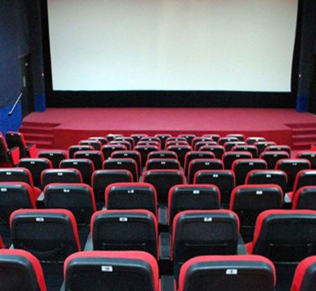 Multicines - Teatros y Cines Bilbao